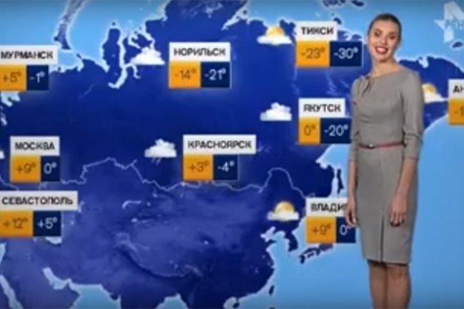 Нелла Стрекаловская - Биография