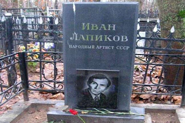 Иван Лапиков - Биография