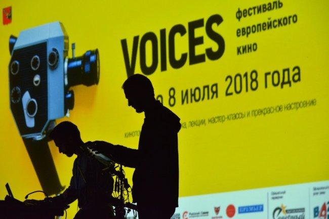 Итоги 8 фестиваля молодого европейского кино VOICES: «Дом» и «Майкл взаперти» в числе призеров