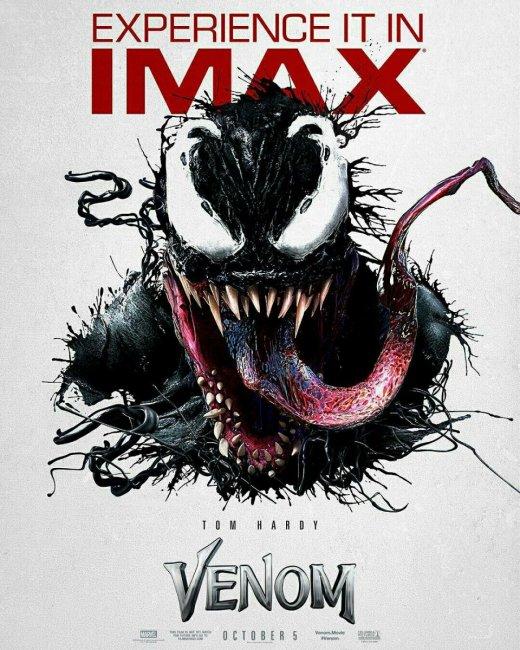 Новый постер кинокомикса «Веном» с Томом Харди