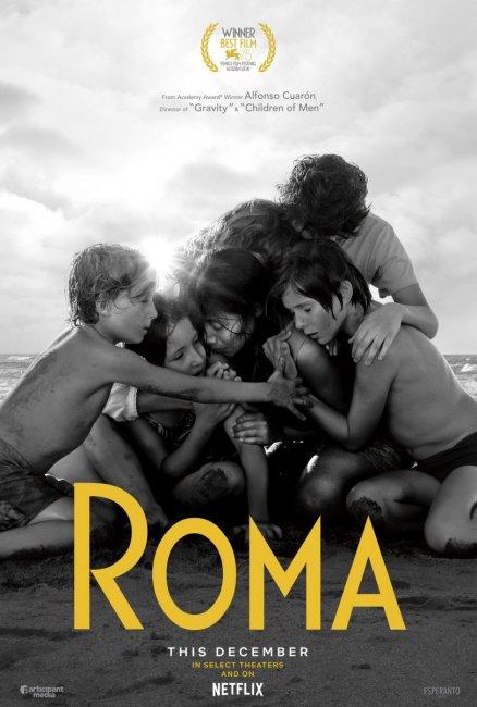 Новый постер фильма «Рома» от режиссёра «Гравитации»